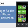 LG E900 – Windows Phone 7 im Test